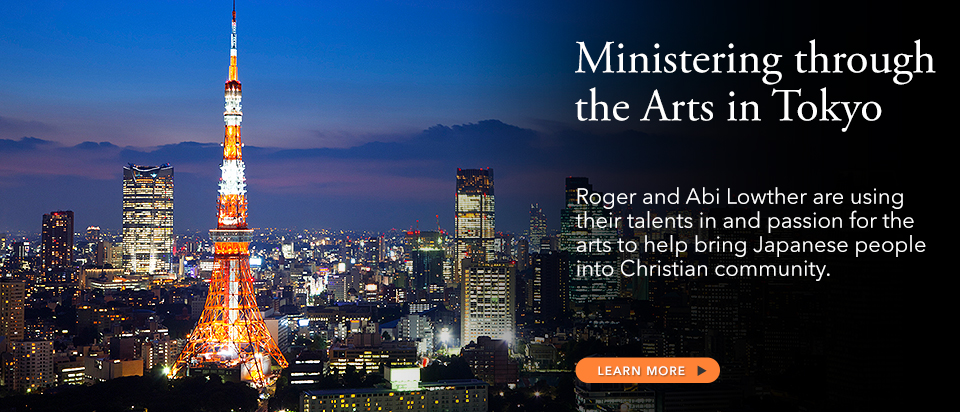 Ministry through the Arts slide